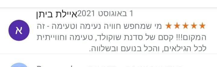 WhatsApp Image 2021-08-03 at 22.32.56 (1)